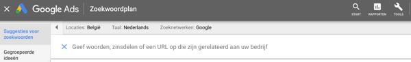 keywordplanner google ads-1